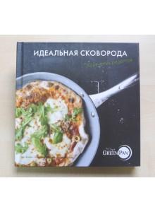 Receptų knyga GreenPan