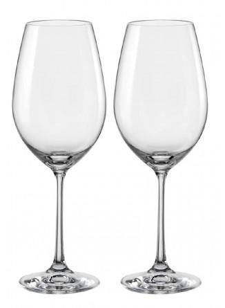 Taurės raudonąjam vynui 2 vnt, 450 ml, ELEGANCE, ROYAL BOCH (Belgija)