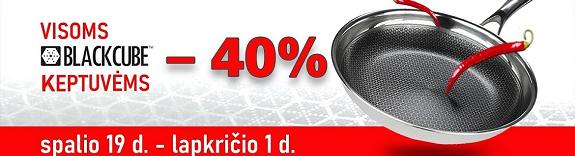 Black Cube -40 proc.